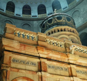 Foto: Grabes-/Auferstehungskirche Jerusalem